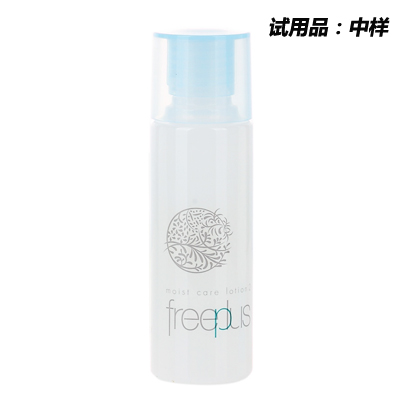 芙丽芳丝/freeplus 保湿修护柔润化妆水