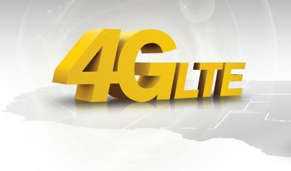 """香港赛马会吉彩家娱乐 释疑:4G真正的优势在哪里 4G网络下载状态的""""高速""""在实际使用中的体验的确并不明显(与联通HSPA+这种已经不错的3.75G网络相比)"""